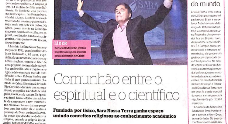 Sara Nossa Terra de Recife é destaque no Diário de Pernambuco